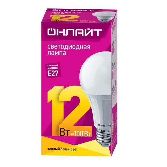 Светодиодная лампа «Онлайт» А60
