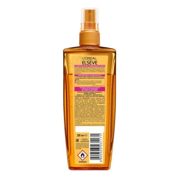 """L'Oreal Paris Elseve Экспресс-Кондиционер """"Эльсев, Двойной Эликсир Роскошь 6 масел"""" для волос, нуждающихся в питании, 200 мл"""