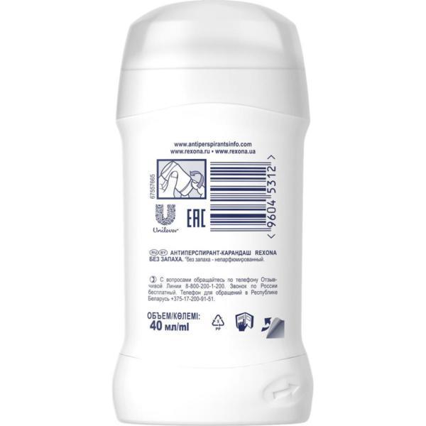 Антиперспирант-карандаш Rexona Без запаха, 40 мл