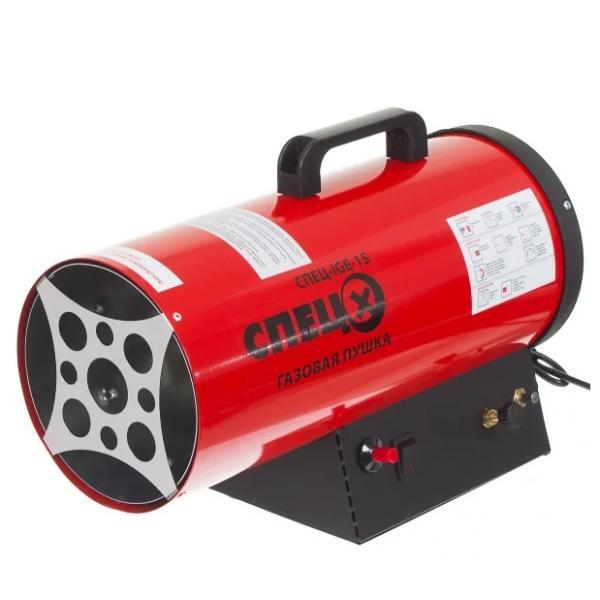 Пушка газовая тепловая 17 кВт