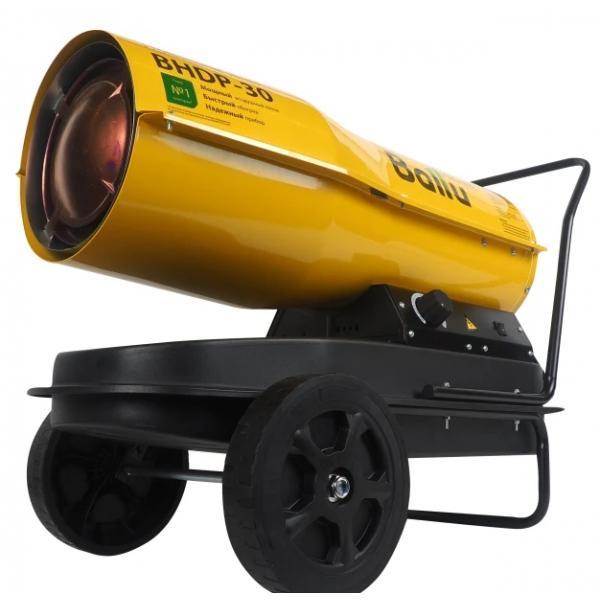Теплогенератор жидкотопливный Ballu BHDP-30, 30 кВт