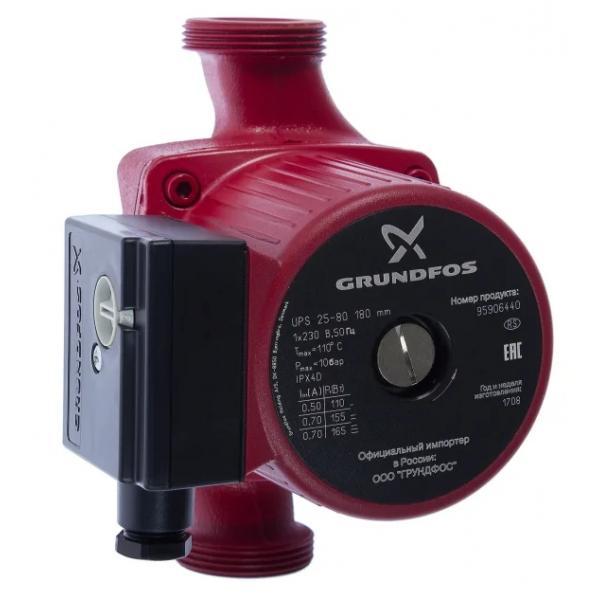 Насос циркуляционный Grundfos UPS 25/80 180 мм